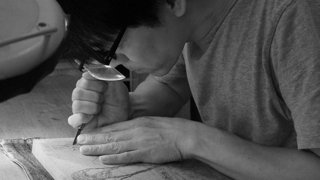 master carver S. Kitamura