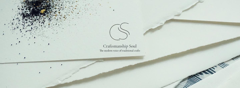 Craftmanship Soul